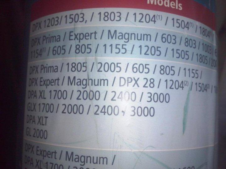 CAM00101.jpg