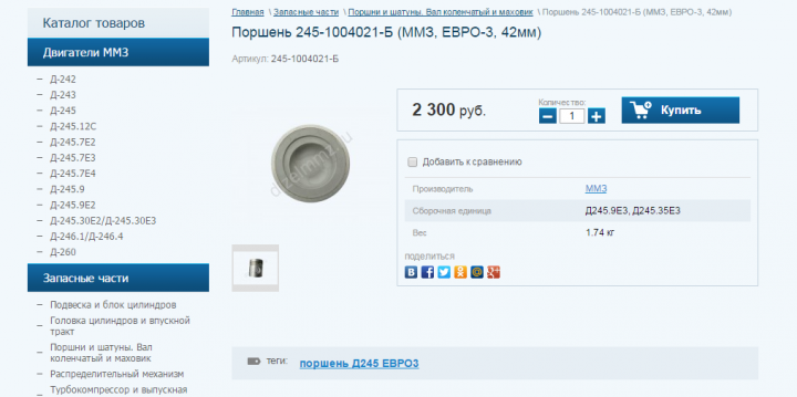 245 euro 3.png