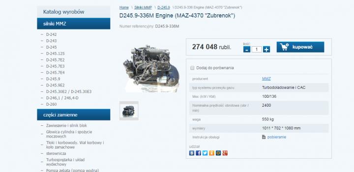 silnik D245.9 136km.png